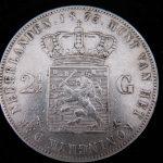 zilveren rijksdaalder 1873