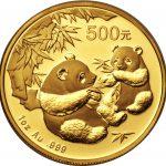 Gouden panda 500 yuan voor 2016