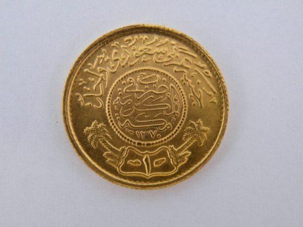 Saudi Arabië Guinea gouden munt pond