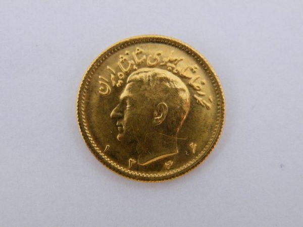 Half Pahlavi Iran Persia