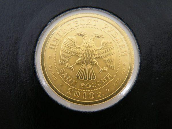 Gouden Roebels Rusland 1/4 ounce