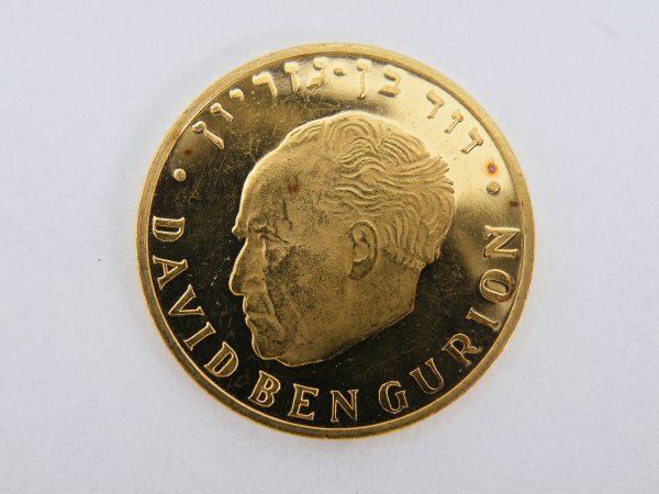 Israel David ben Gurion gouden munt