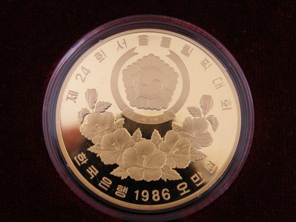 1986 gold coin seoul 50000 won