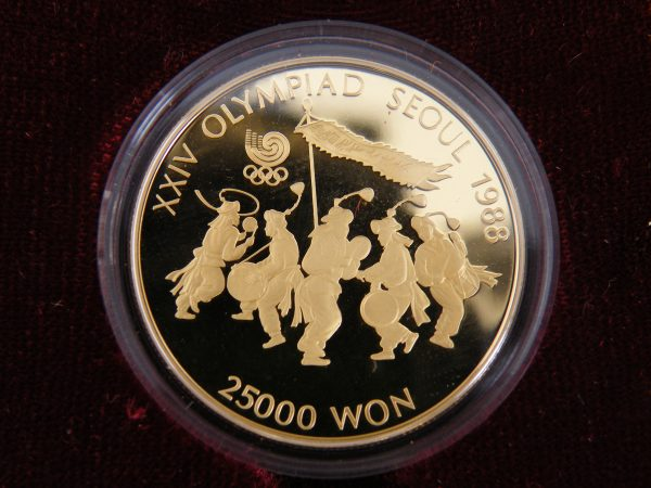 Gold coin seoul 1988 olympics