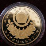 25000 won gold seoul 1986