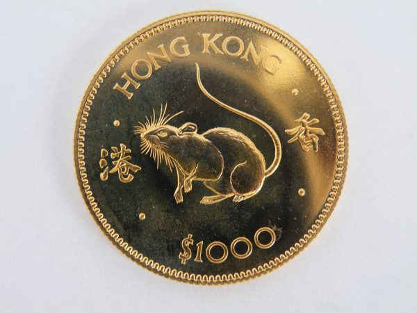 Gold lunar year of the rat 1984