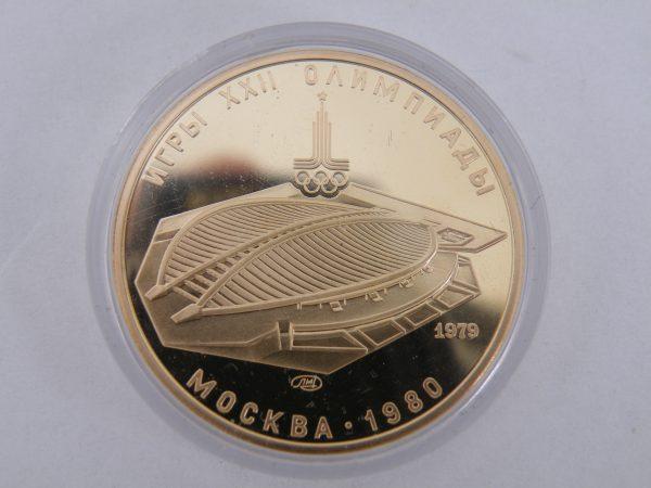 100 Roebels goud Rusland 1979