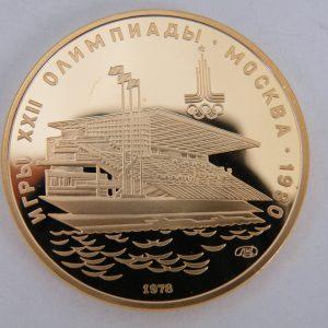 Gouden 100 Roebels Rusland 1978
