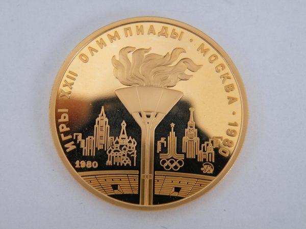 Gouden 100 Roebels 1980