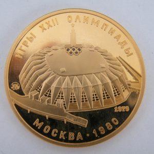 Gouden 100 Roebels 1979