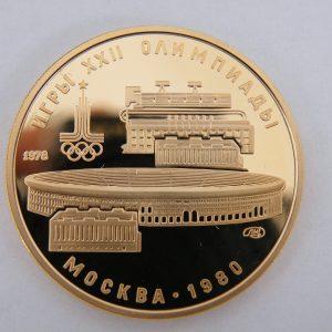 Gouden 100 Roebels 1978