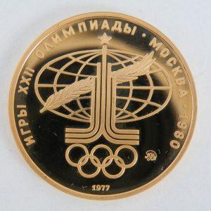 Gouden 100 Roebels 1977