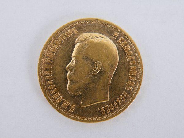 10 Roebels goud Rusland 1899