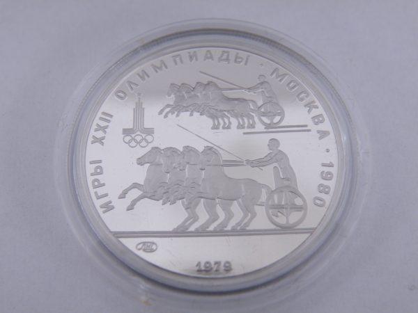 150 Roebels Rusland half troy ounce platina