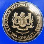 Gouden munt Maleisië 200 Ringgit 1976