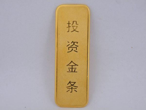 100 gram goudbaar China Chinees Zhongyuan gold CHNgold
