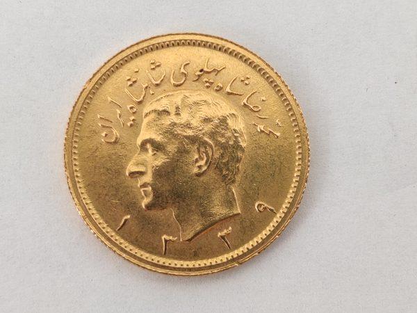 Gouden Pahlavi Iran